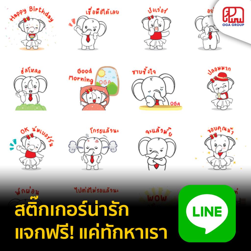 OGA LINE Sticker