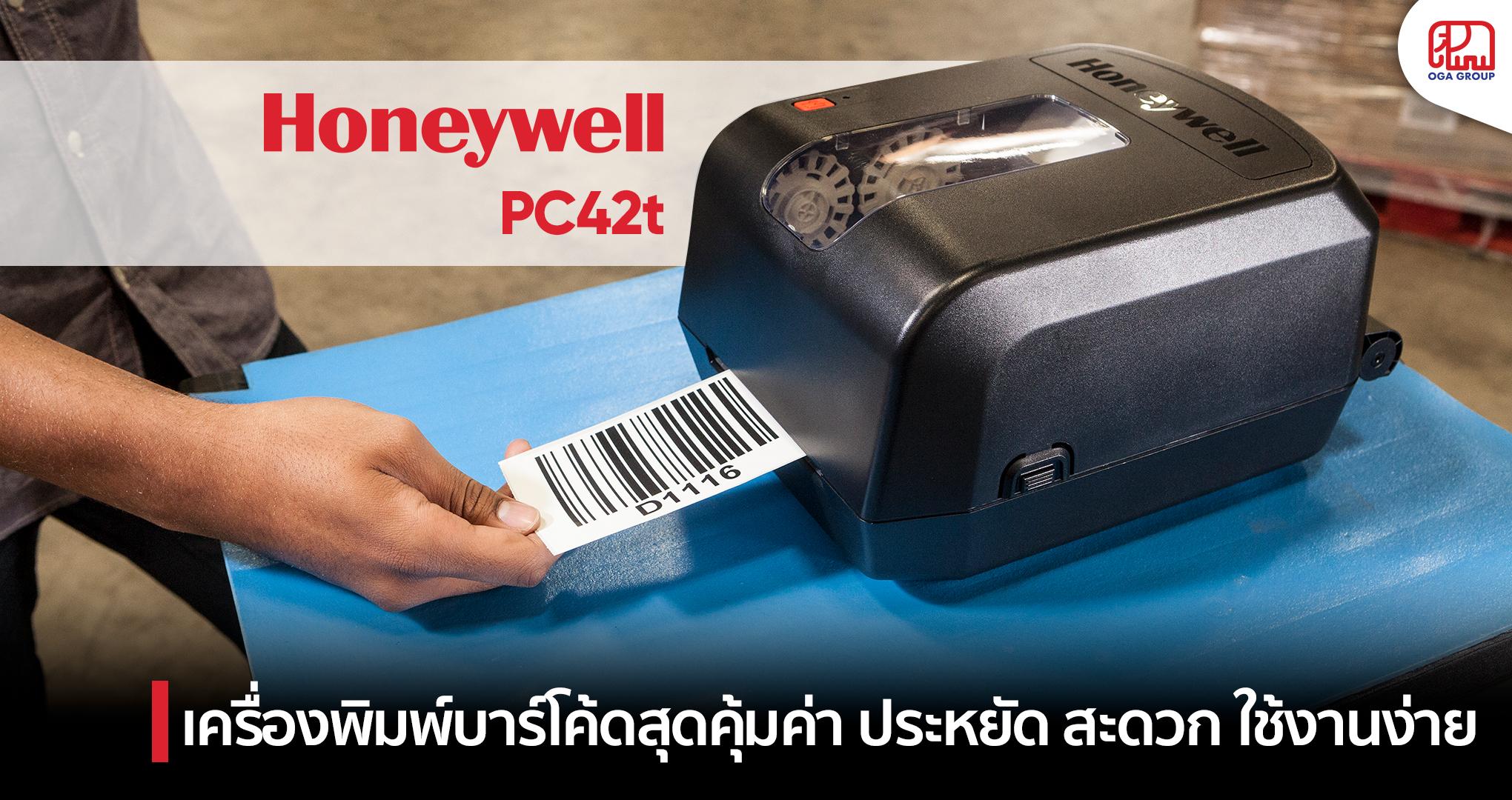 เครื่องพิมบาร์โค้ด เครื่องพิมพ์ความร้อน Honeywell PC42t